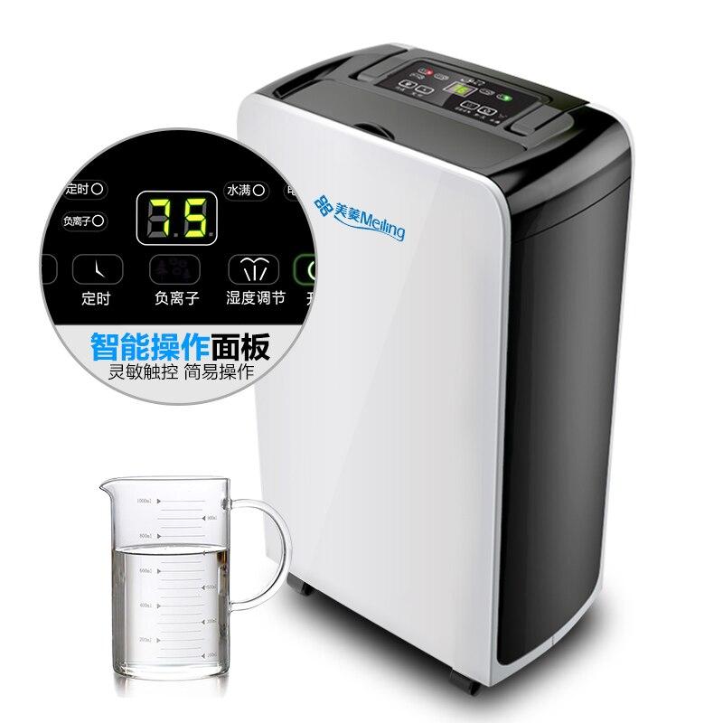 Household Mute Dehumidifier Bedroom Basement To Tide Dry