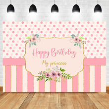 NeoBack Pink Flower Princess Birthday Girl Party Photo Background Photophone Gold Frame White Stripes Dotted Backdrop