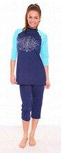 Kwaliteit maios plus size badmode Islamitische badpak voor vrouwen islamitische volwassen beachwear Arabisch sport badmode