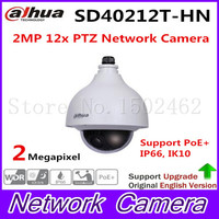 Dahua 2MP IP PoE PTZ With 12x Optical Zoom Support Dual Streams Encoding SD40212T HN Free