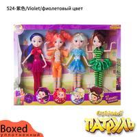 4pcs/lot joint Fairy Patrol High Doll 27cm MAWA BAPR Girls Toys Body Fashion Dolls Toys Best Gift Monster Fun