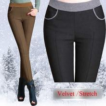 Женские брюки Guoran 4XL