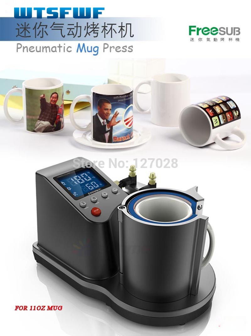 Wtsfwf Yeni Ariival ST-110 Pnevmatik Mug Press Printer Machine 2D - Ofis elektronikası - Fotoqrafiya 3