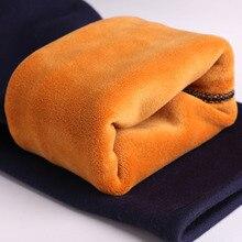 Зимние Леггинсы для беременных; теплые брюки; бархатная одежда; брюки для беременных женщин; утепленные леггинсы; одежда; брюки