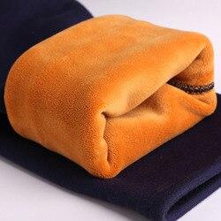Winter Maternity Leggings Warm Trousers Plus Velvet Clothes Pregnancy Pants For Pregnant Women Thickened Leggings Clothing Pants