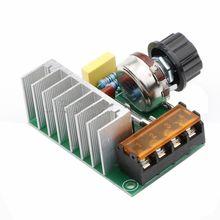 4000W 220V AC SCR régulateur de tension variateur Thermostat moteur électrique contrôleur
