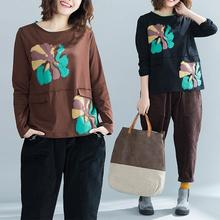 Mr.nut  Cotton  Office Lady  Pullovers  O-Neck  hoodie Korean version of the tide flower print fashion hoodies women