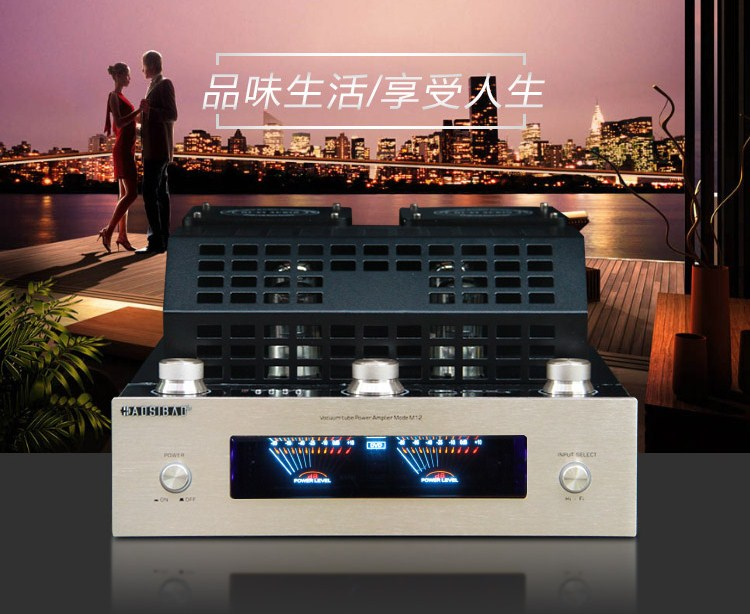 все цены на Have A Fever HIFI Power Electronic Tube Lining High Power Amplifier Home 4.0 Bluetooth USB Amps 220V