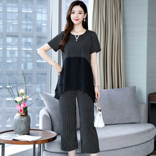 Women Two Piece Matching Set Outfits 2019 Summer Plus Size 3XL 4XL 5XL Pants and Top Co-ord Set Trouser with Stripes Clothing