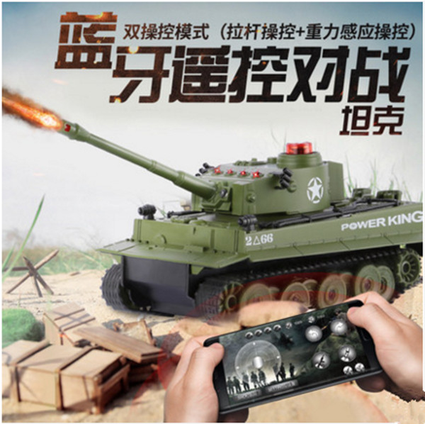 Simulation RC Tank 8ch Wireless Remote Control Battle with Fighting Infrared Ray Fort Rotate 300 Degree Tiger HUANQI 518