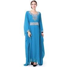 Babalet Womens' Elegant Modest Muslim Islamic Dubai Jilbab Long Sleeve Rhinestones Embroidery Long Maxi Abaya Evening Dress EID