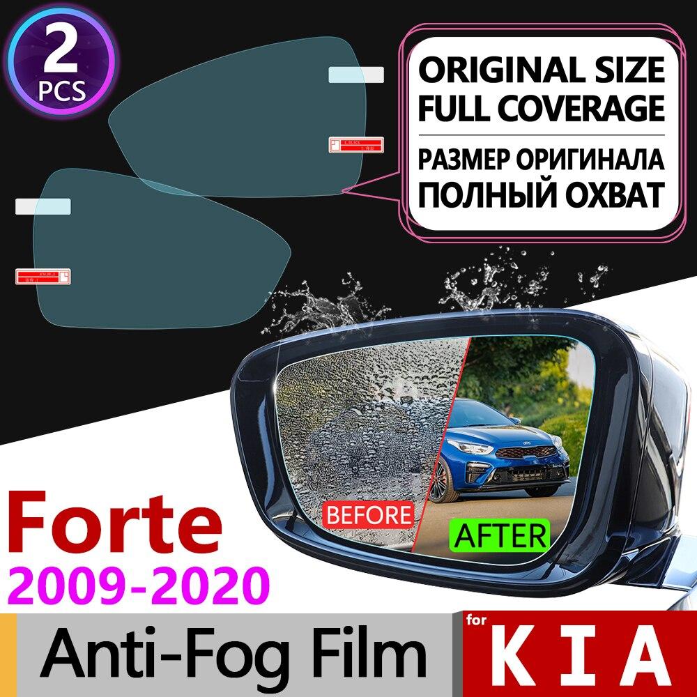 For KIA Forte 2009~2019 Full Cover Anti Fog Film Rearview Mirror Rainproof Accessories Cerato K3 Vivaro 2011 2013 2014 2017 2018