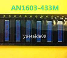 10pcs/lot AN1603-433M ISM built the RF ceramic patch antenna new original in stock
