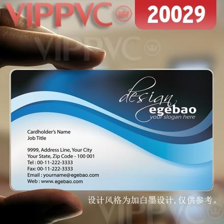 20029 business cards designs - matte faces transparent card thin 0.36mm