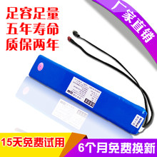 Direct deal 48V 8AH 8000MAH Li ion Lithium ion Rechargeable chargeable built-in Batteries for Electric bicycles Power source(China)