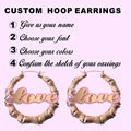 Customizable Basketball Wives Style Hiphop Big Bamboo Name Letters Earrings for Women