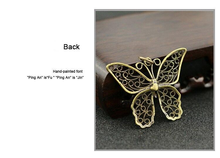Hollow Butterfly Keychain Pendants (17)