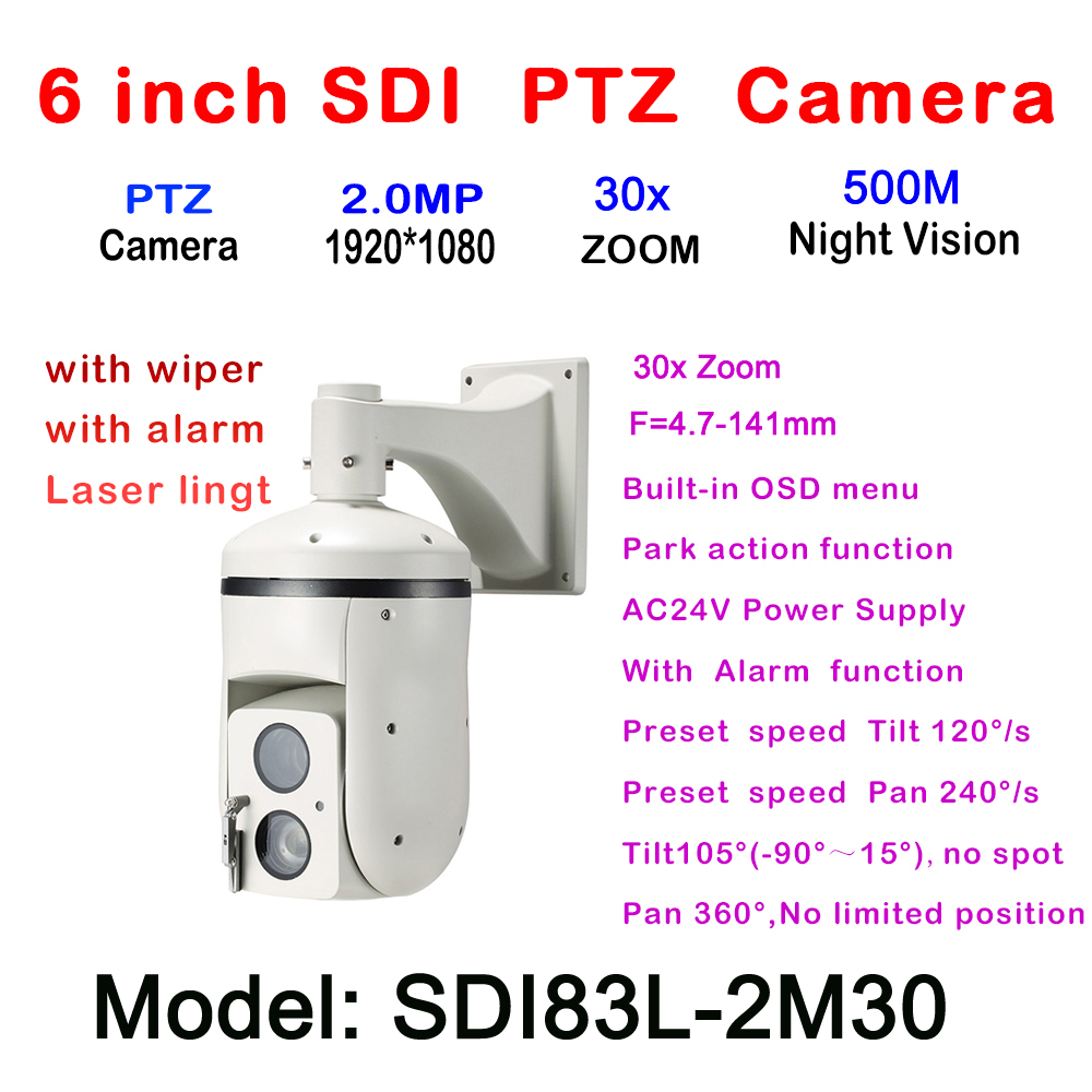 Long range 500M Laser IR hd sdi ptz camera HD-SDI High Speed Dome cameras 30X Zoom Waterproof Outdoor For government Project 4 in 1 ir high speed dome camera ahd tvi cvi cvbs 1080p output ir night vision 150m ptz dome camera with wiper