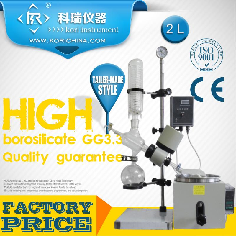 China manufacturer sell 1L Borosilicate GG3.3 Rotary flash Evaporator/Rotavap Evaporator for Lab distillation Equipment re301 high borosilicate gg3 3 3l vacuum rotary evaporator rotavap for laboratory distillation with condenser and flask digital
