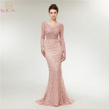Женское кружевное вечернее платье с юбкой годе элегантное розовое