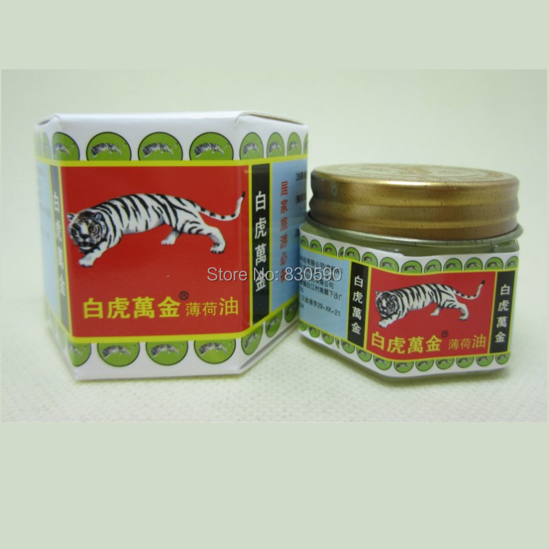 Tiger Balm White Ointment, Essential Balm, Insect Bite, Extra Strength Pain,Relief Arthritis Joint Pain, Massage For Pain massager relax essential oil cooling refreshing ointment cold dizziness prevent mosquito bites itching sprains relief pain a5