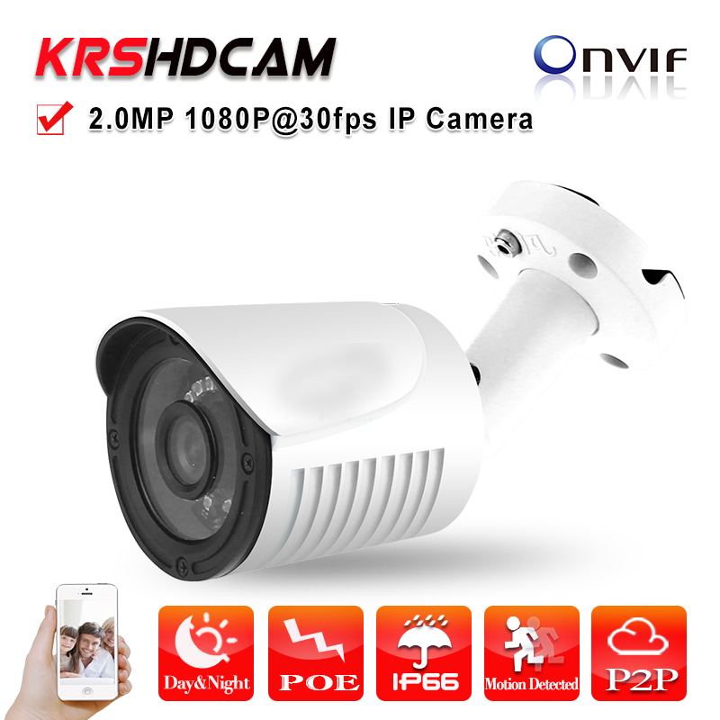 Фотография 1080P IP Camera POE Full HD 2.0MP sony Sensor WDR outdoor waterproof IP66 P2P Night Vision 2MP HD Lens security cameras