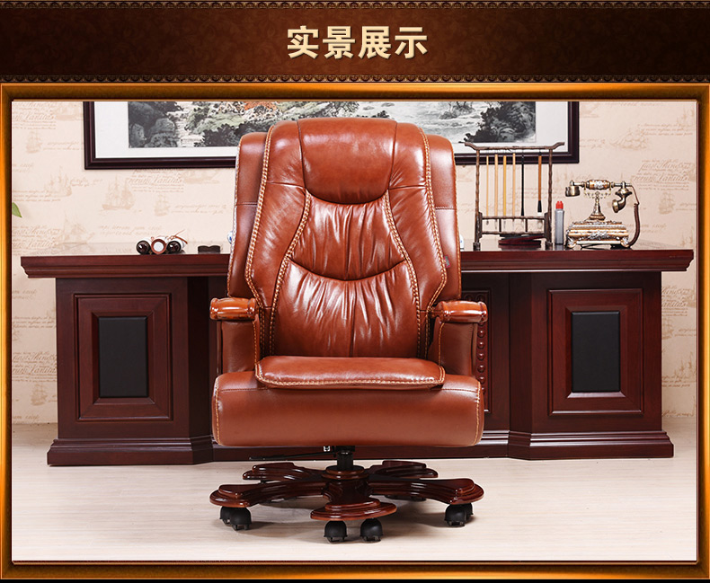 Купить с кэшбэком Solid wood boss chair. Leather of large chair lift massage can lie cowhide computer chair