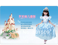 Free Shipping Childrens Light Blue Cinderella Princess Costume Ballet Princess Dress Fairy Tale Dress Party Festival