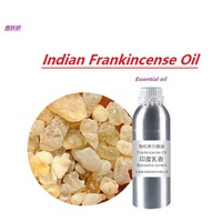 50g 100g/bottle Indian Frankincense essential oil organic cold pressed vegetable & plant oil skin care oil free shipping