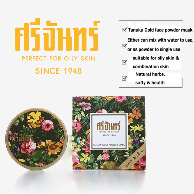 Herb Face mask powder Acne Scar Marks Treatment Face Care Eliminate Melanin purifying freckle after sun repair