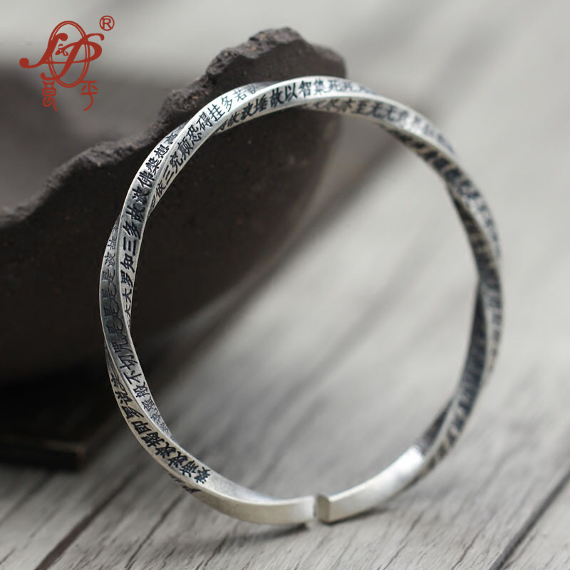 2018 Special Offer Promotion Unisex Bangle Vintage Handmade Buddhist Sutra 990 Sterling Bangles For Jewelry Thai Fine Present