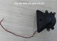 1 Pc Original Main Engine Ventilator Motor Vacuum Cleaner Fan For Ilife V7s Ilife V7s Pro