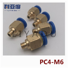 10 pieces / lot PC4-M6  fast joint pneumatic connector copper thread
