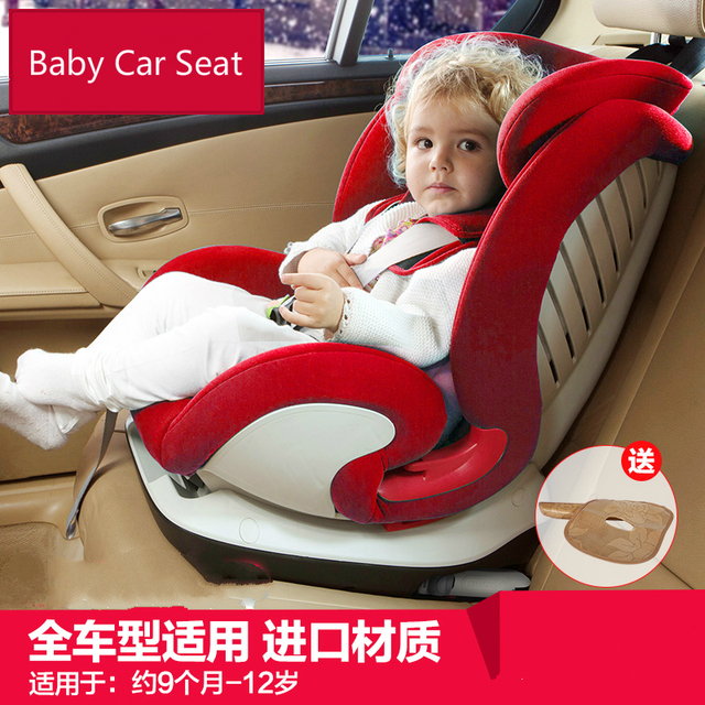 Free Shipping & High Quality Baby Car Seat isofix Child Safe Car ...