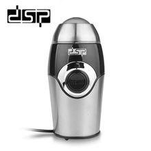 DSP מטבח ביתי נירוסטה להב חשמלי קפה מכונת עם שעועית מטחנות 220 240V