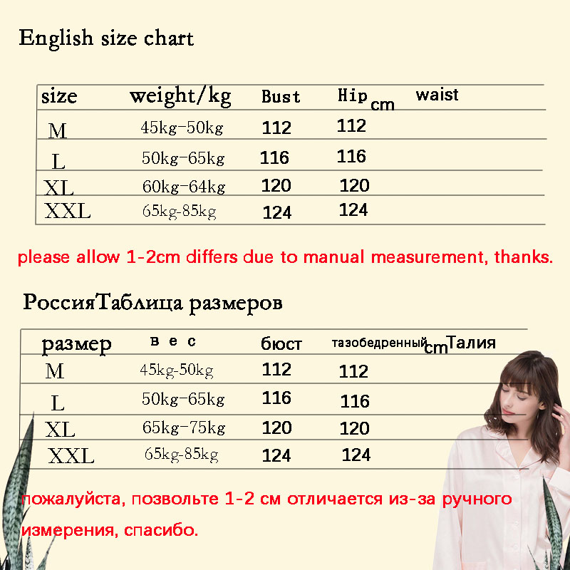 ⑦2019 New Large Size Sexy Short Stain Wedding Bride ...