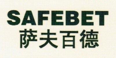 SAFEBET Китай