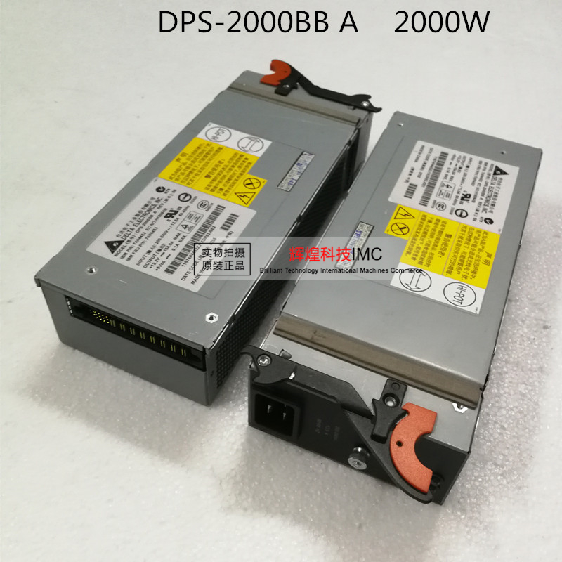 ADDA 100% working power supply For 8677 HS20 DPS-2000BB A 39Y7351 39Y7352 2000W, Fully tested. power supply for dps 320nb a 320w well tested working
