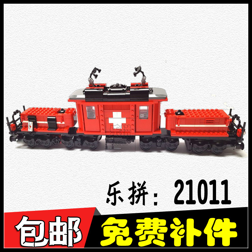 rl 21011 02 New 21011 technic series lepin The Medical Changing Train Set Model Building Blocks Compatible 10183 classic toy for children