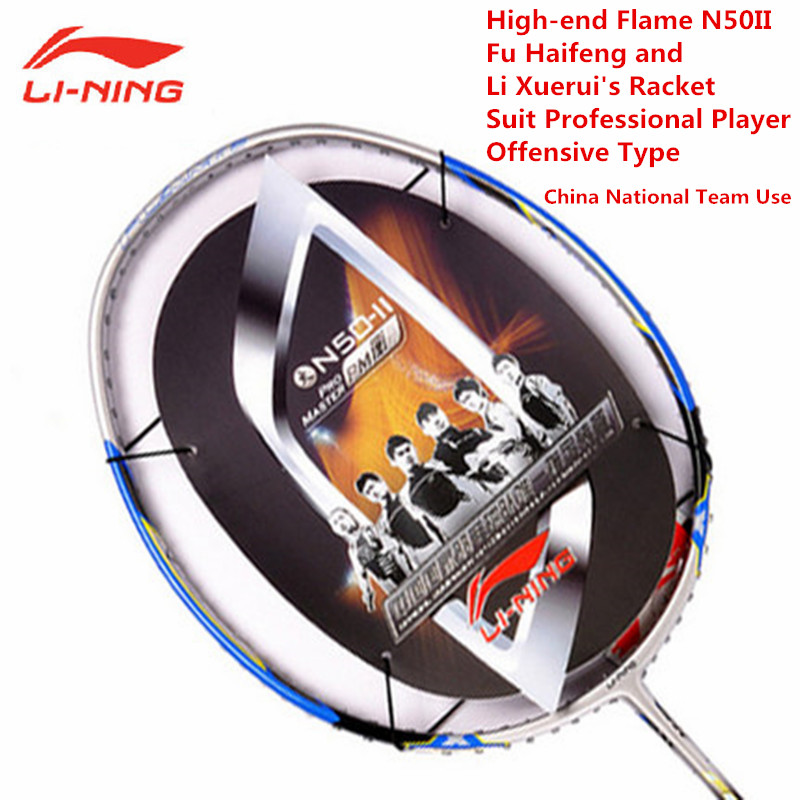 Lining Fu Haifeng's Badminton Racket N50 II Professional Li-Ning AYPE018 Racquets Li Ning National Team's High-end Rackes L535 original li ning men professional basketball shoes