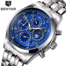 BENYAR Mens Watches 5122M Luxury Top Brand Phase Full Steel Quartz Chronograph Watch Sports Military Waterproof Wrist Watch Hour benyar mens watches top luxury business watch moon phase full steel quartz chronograph sport military watch support dropshipping