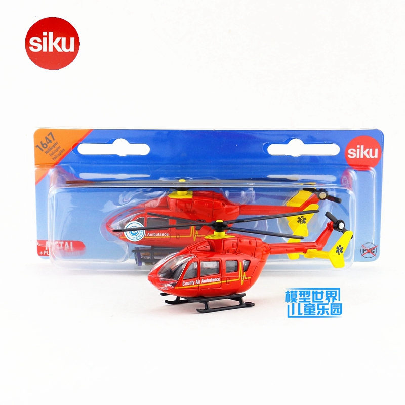 SIKU 1647/Diecast Metal Model/Ambulance helicopter Airplane/Educational German Toy for children's gift or Collection