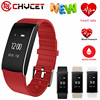 A86 Smartband Heart Rate Blood Pressure Watches Pulse Monitor Smart Band Fitness Bracelet Activity Tracker Wristband