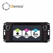 цена на Android 6.0 8 Octa Core 2GB RAM Car DVD GPS Radio Player For Jeep Commander 2008-2010 Compass 2009-2013 Grand Cherokee 2008-2013