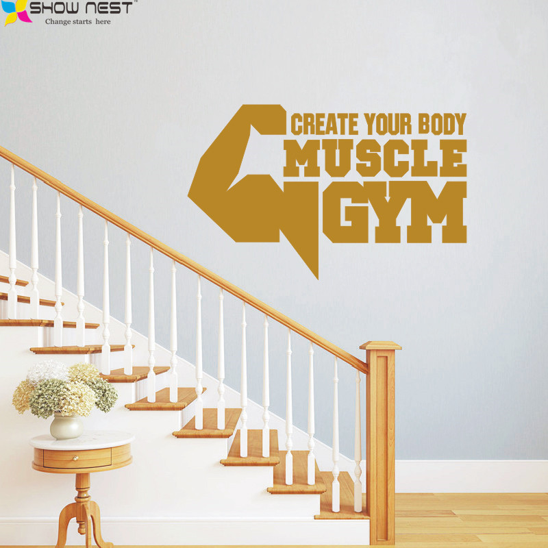 2016 new product bodybuilding pattern wall sticker 3d visual effects