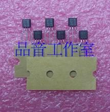 taping gratuite électronique Audio