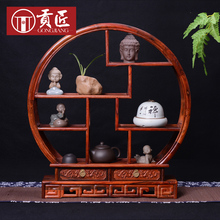 Rosewood small circular mahogany furniture Shelf antique Chinese antique wood frame Home Decoration