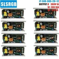 8PCS/LOT 500W 600W POWER SUPPLY FOR 15R 17R 280W 330W 350W BEAM SPOT WASH 3IN1 MOVING HEAD STAGE LIGHT DC12V 24V 36V 28V 380V