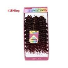 10 inch 1B/BUG глубокая волна наращивание волос 3 связки/серия крючком косы стиль глубоко freetress воды волна волосы чешского 3X Коса волос