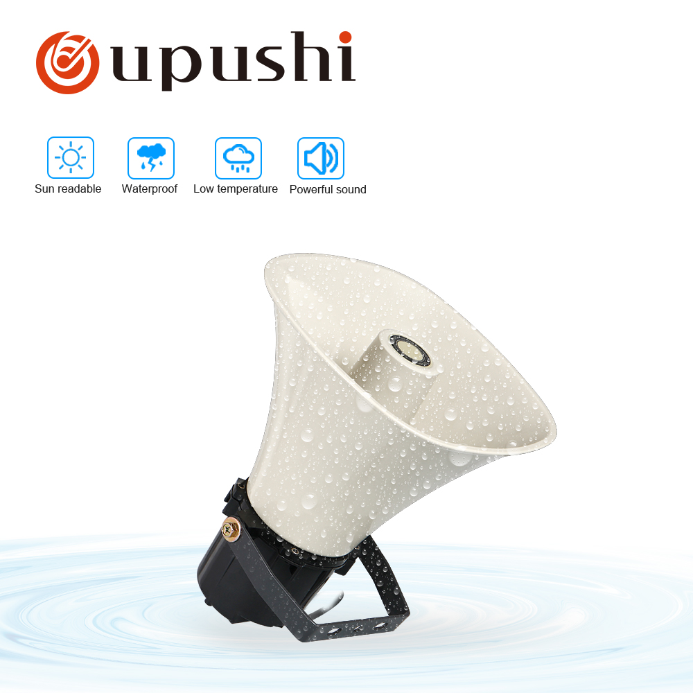 OUPUSHI 20W horn speaker Wireless waterproof and Bluetooths horn don t need amplifier to used 500